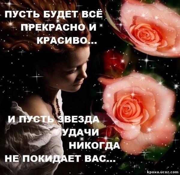 http://kpoxa.ucoz.com/_fr/0/7406377.jpg